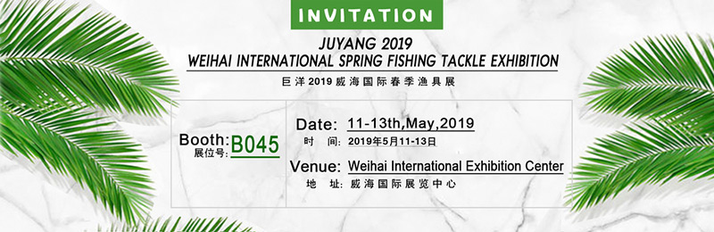 Waiting for your at Booth No.B045 at 2019 CGC Weihai Fishing Tackle Exhibition